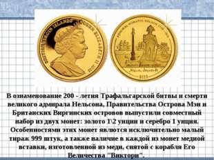В ознаменование 200 - летия Трафальгарской битвы и смерти великого адмирала Н