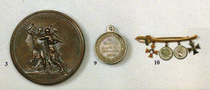 Медали бронзовые и серебряные