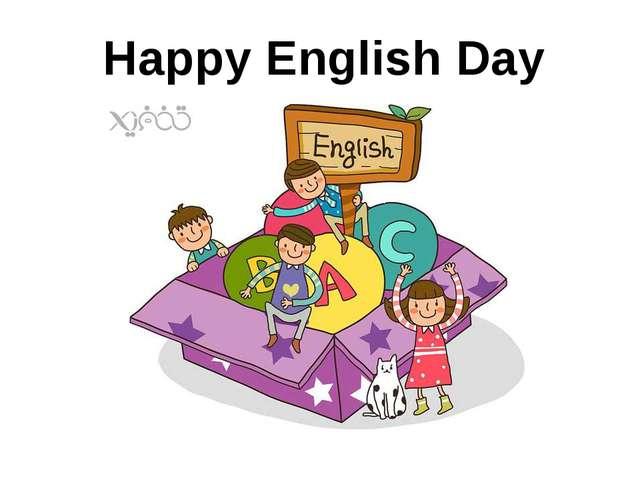 Happy English Day