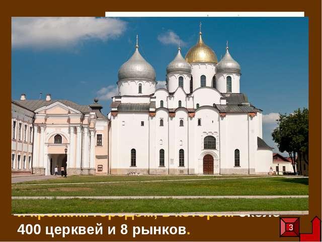 Основал Юрьев (ныне Тарту), который в 1061 году был отвоёван эстами, Ярославл...