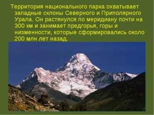 Территория национального парка охватывает западные склоны Северного и Припол