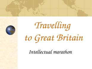 Travelling to Great Britain Intellectual marathon