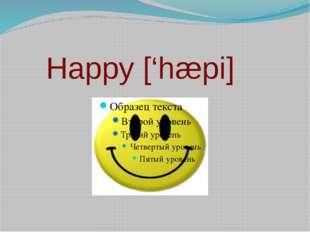 Happy ['hæpi]