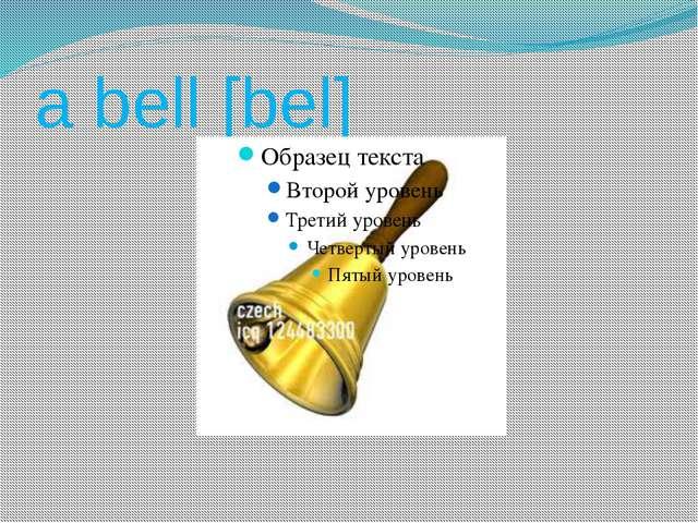a bell [bel]
