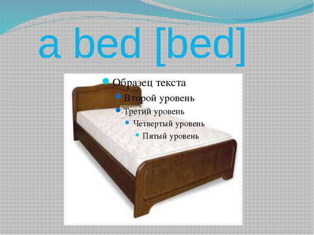 a bed [bed]