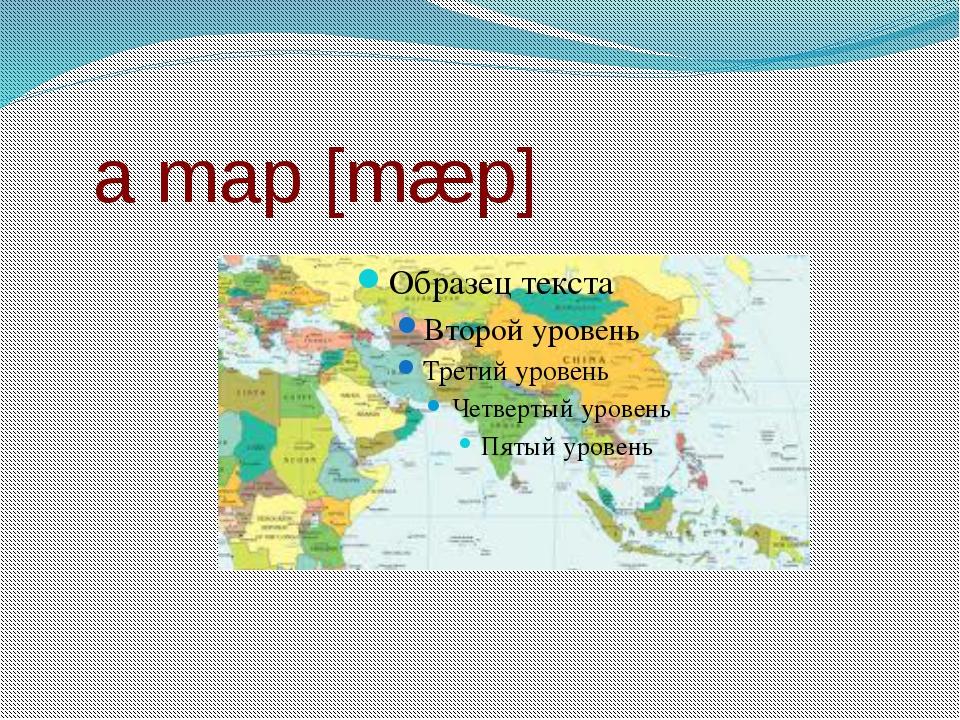 a map [mæp]