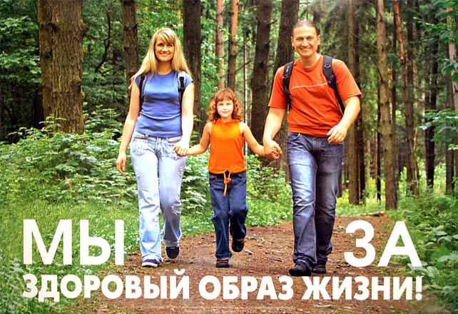 http://volgorzdrav.narod.ru/olderfiles/1/f_191685971.jpg