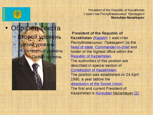 President of the Republic of Kazakhstan Қазақстан Республикасының Президенті...