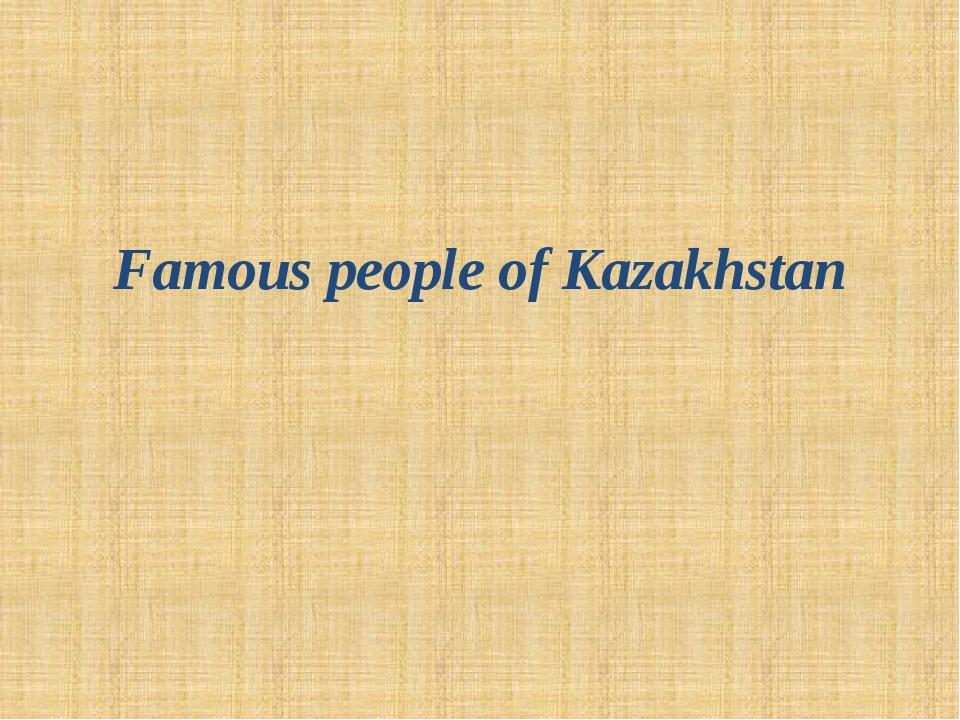 Famous people of Kazakhstan