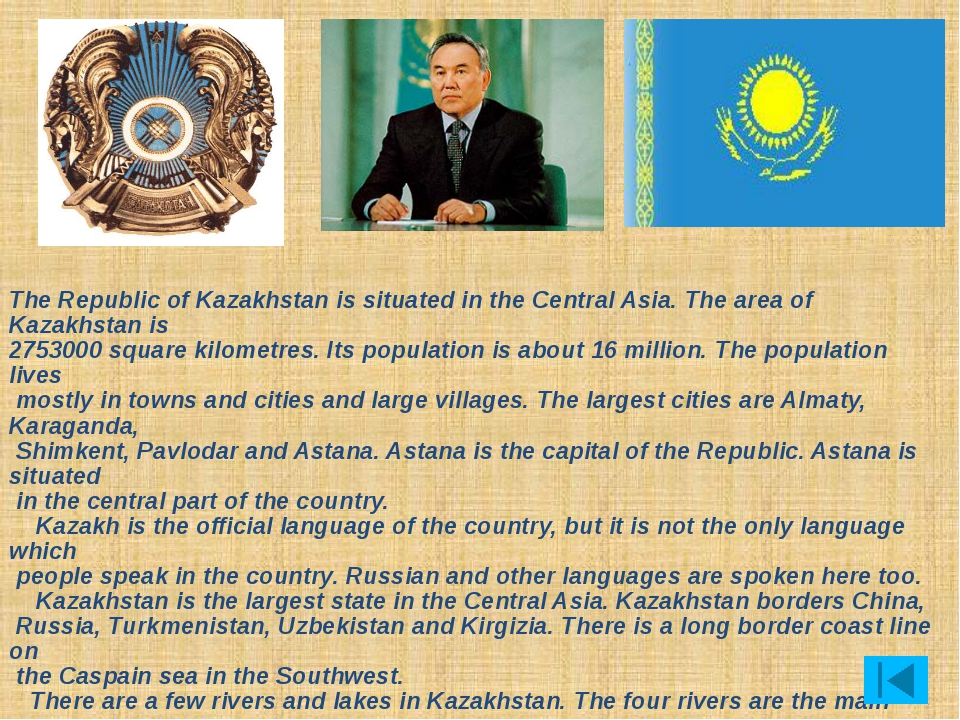 a short description of kazakhstan s famous The capital of kazakhstan was moved in 1996 to astana, in the north-central part of the country far from any of kazakhstan's borders the former capital, almaty, is still the largest city and most important financial and cultural center.