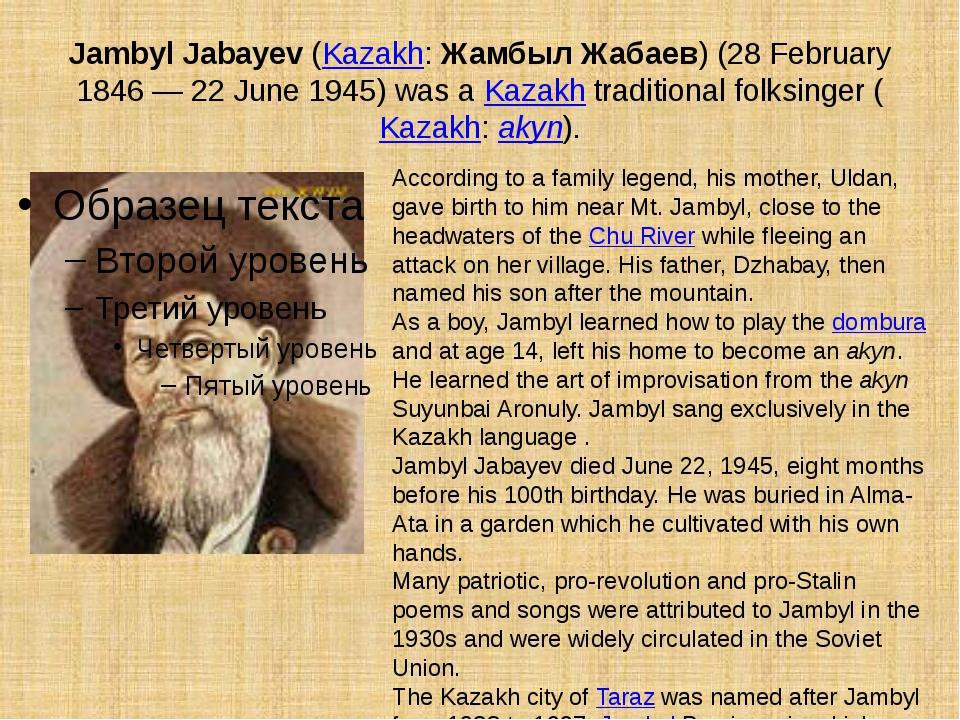 Jambyl Jabayev (Kazakh: Жамбыл Жабаев) (28 February 1846 — 22 June 1945) was...
