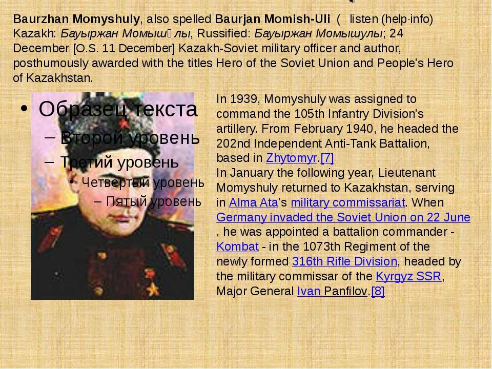 Baurzhan Momyshuly, also spelled Baurjan Momish-Uli ( listen(help·info) Kaz...