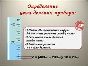 Найти две ближайшие цифры; Вычислить разность между ними; Сосчитать число дел