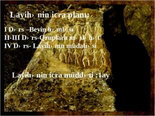 Layihənin icra planı: I Dərs –Beyin həmləsi II-III Dərs-Qruplara məsləhət IV