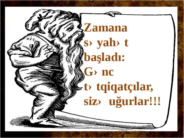 Zamana səyahət başladı: Gənc tətqiqatçılar, sizə uğurlar!!!