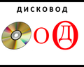hello_html_m7bce1b74.png