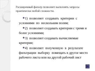 Используемые источники Пимонов Александр Григорьевич. Системы баз данных. Соз