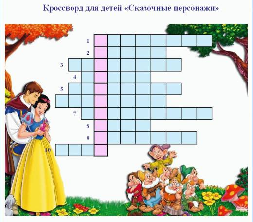 http://pochemu4ka.ru/_ld/9/s25929571.jpg