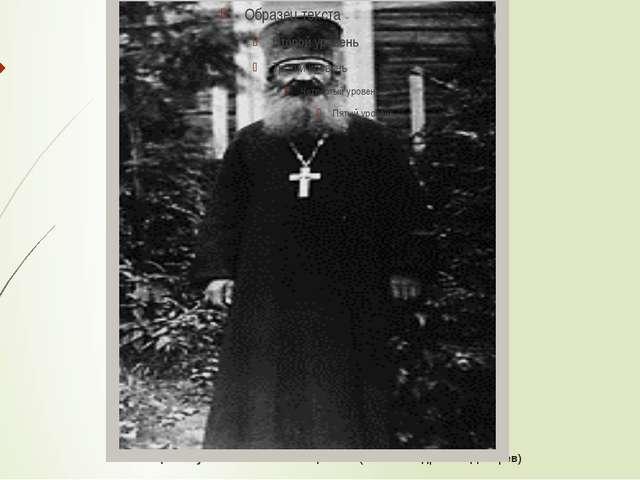 Священномученик Михаил Селищенский (Михаил Андреевич Дмитрев)