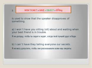 3. Is used to show that the speaker disapproves of something. a) I won`t hav