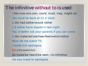 The infinitive without to is used: 1.After modal verbs (can, could, must, may
