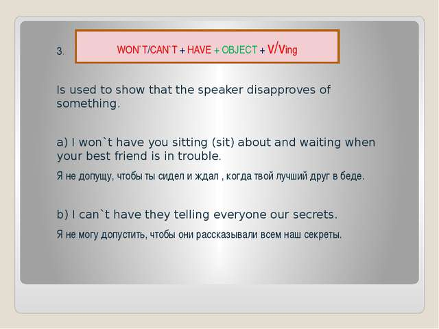 3. Is used to show that the speaker disapproves of something. a) I won`t hav...