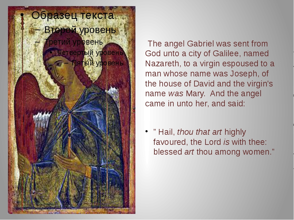 The angel Gabriel was sent from God unto a city of Galilee, named Nazareth,...