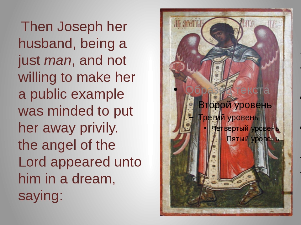 Then Joseph her husband, being a just man, and not willing to make her a pub...