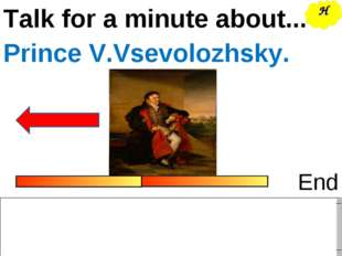 Talk for a minute about... End Prince V.Vsevolozhsky. H
