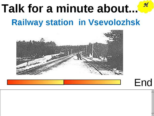 Talk for a minute about... End Railway station in Vsevolozhsk H