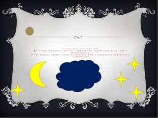 .повторение, размышление, 1.в каких строчках «пролога» пушкин сам определяет