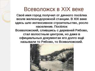 Большая часть территории застроена в советские годы. Характерная особенность