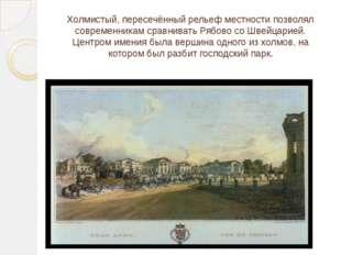 Интересна история необычного для здешних мест названия станции Бернгардовка.