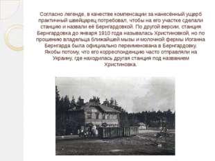 В1914 году, в населённых пунктах из которых состоит современный Всеволожск,