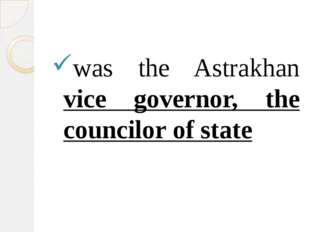 was the Astrakhan vice governor, the councilor of state