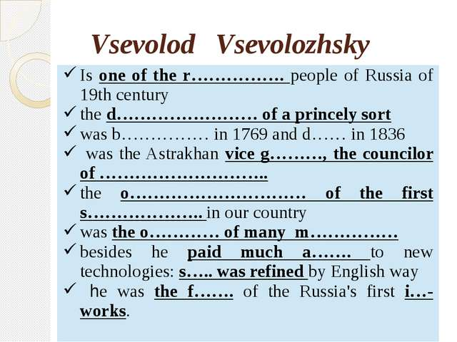 Vsevolod Vsevolozhsky Isone of ther…………….people of Russia of 19th century th...