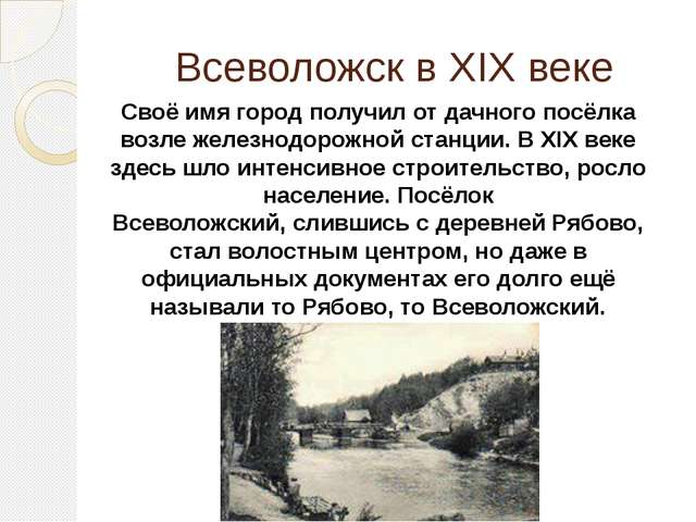 Большая часть территории застроена в советские годы. Характерная особенность...