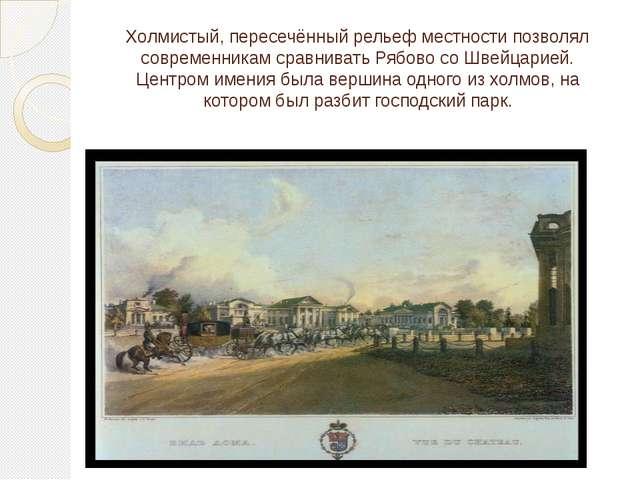 Интересна история необычного для здешних мест названия станции Бернгардовка....