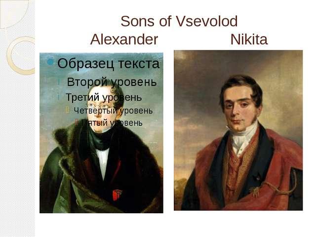 Sons of Vsevolod Alexander Nikita