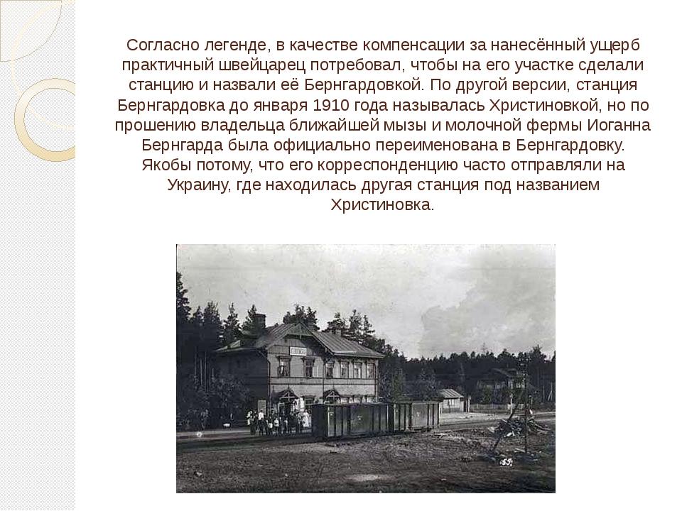 В1914 году, в населённых пунктах из которых состоит современный Всеволожск,...