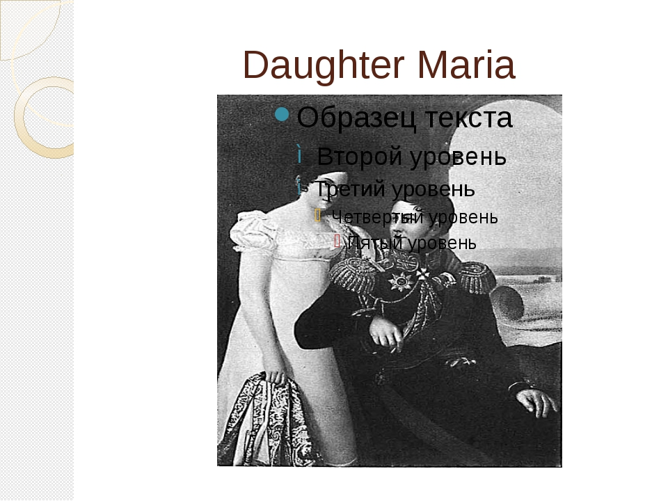 Daughter Maria