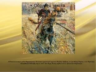 Родоначальником рода Нарышкиных является крымский караим Мордка Кубрат, по п