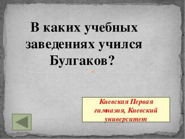 «Гудок», «Рабочий», «Медицинский работник», «Россия», «Возрождение» С какими...