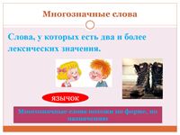 hello_html_1469b80b.png