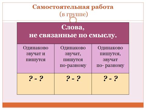 hello_html_m1979bc04.png