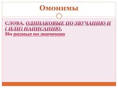hello_html_m5d889d7c.png