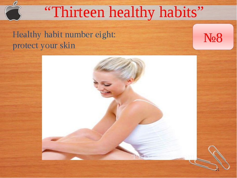 """Thirteen healthy habits"" Healthy habit number eight: protect your skin №8"