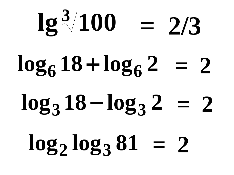 = 2/3 = 2 = 2 = 2