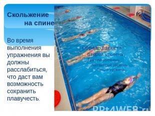 http://ppt4web.ru/images/1413/43717/310/img20.jpg