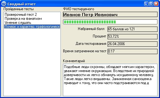 hello_html_m2d05e791.png